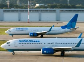 «Аэрофлот» оценил стоимость лоукостера «Победа» в $600 млн