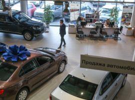 Бизнес предупредил о первом за три года спаде продаж автомобилей в России