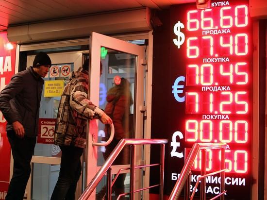 Обрушение курса рубля: ЦБ не торопится спасать «деревянный»