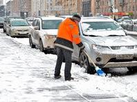 """В Москве возбудили еще 20 уголовных дел о фиктивных работниках в """"Жилищнике"""", расследования идут по всему городу"""