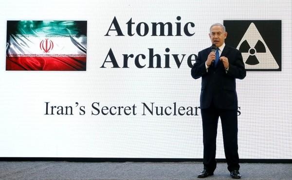 Нетаньяху показал тайный «ядерный архив» Ирана