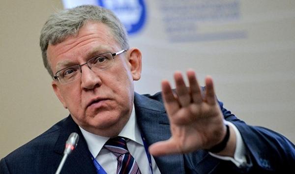 Володин представил Кудрина коллективу Счетной палаты&nbsp