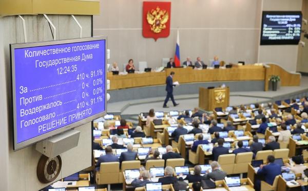 АЕБ увидела в действиях Госдумы угрозу зажатия бизнеса в тиски