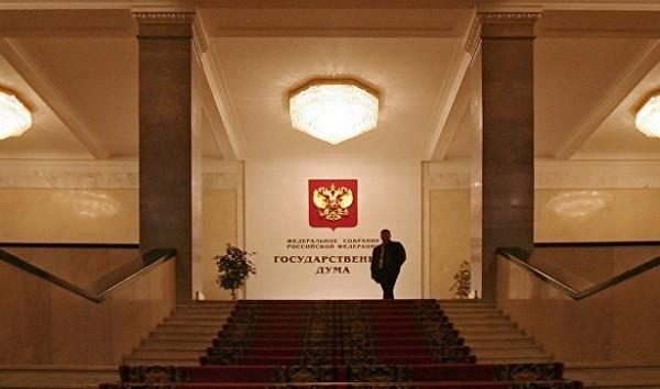 Источник: пособничество введению санкций против РФпредлагается карать тремя годами тюрьмы&nbsp