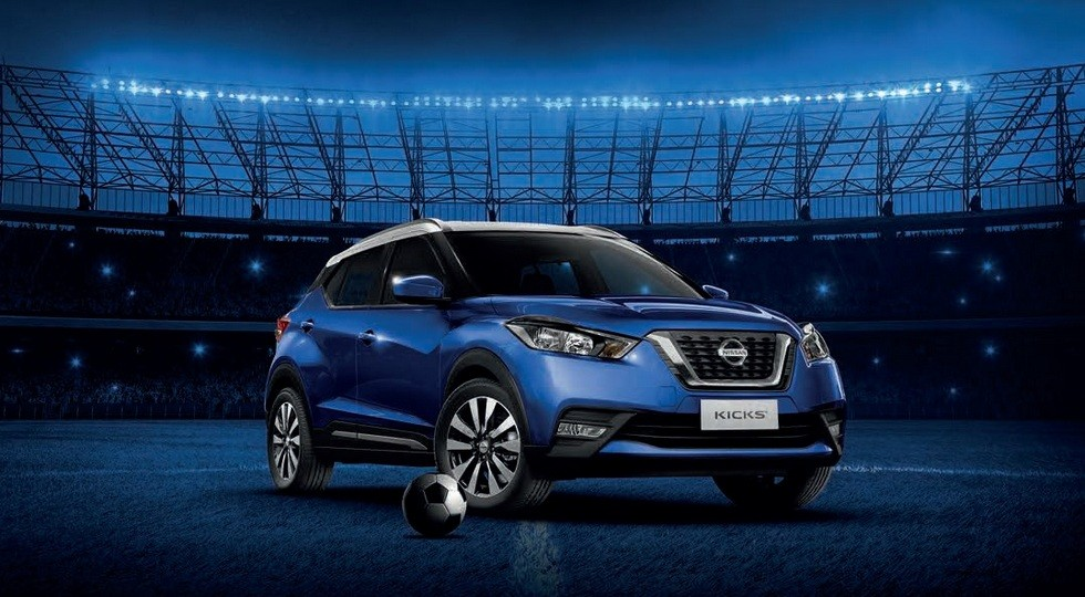 Для фанатов: у Nissan Kicks появилась лимитированная спецверсия