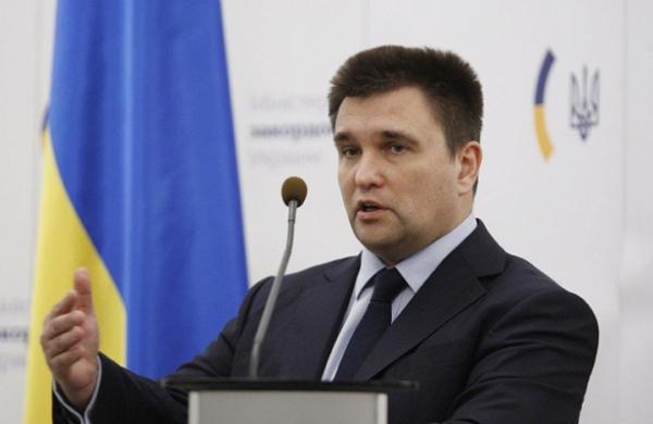 МИДУкраины призвал соотечественников неехать вРоссию наЧМ-2018&nbsp
