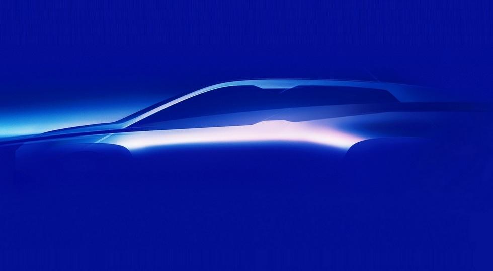 Новая модель BMW: первое официальное изображение