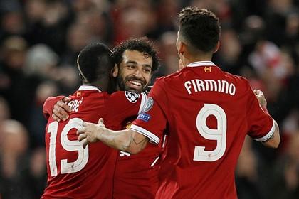 Трио из«Ливерпуля» побило рекорд «Реала» вЛиге чемпионов&nbsp