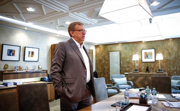 Центр Кудрина продолжит работу после его перехода в Счетную палату