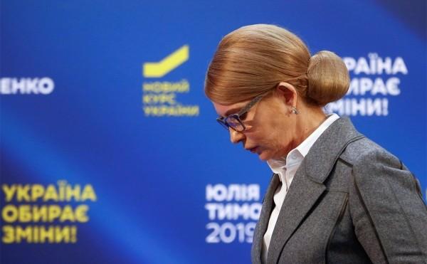 В штабе Зеленского заявили об отказе Тимошенко вести дебаты кандидатов