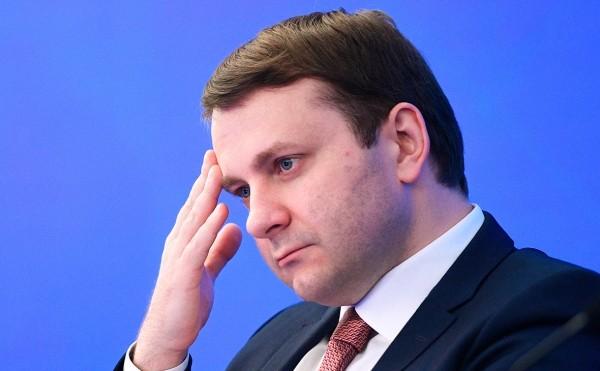 Орешкин предложил провести масштабную инвентаризацию госимущества