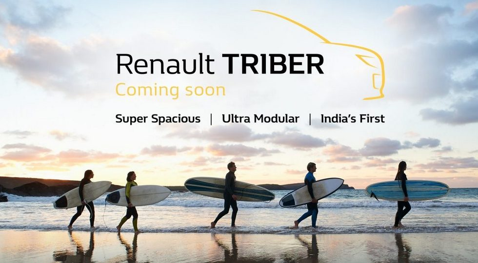Бюджетный компактвэн Renault Triber: платформа от Kwid, но более мощный мотор