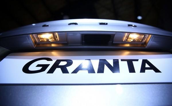АвтоВАЗ отозвал в России почти 4 тыс. Lada Granta