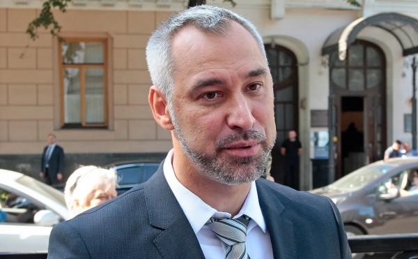 Генпрокуратура Украины пересмотрит дело Burisma