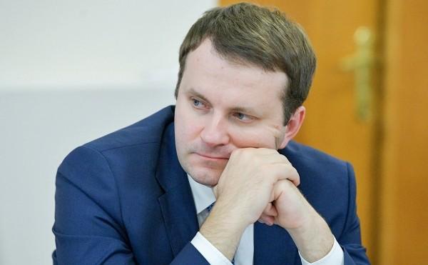 Орешкин назвал вызывающий тревогу за экономику России индекс