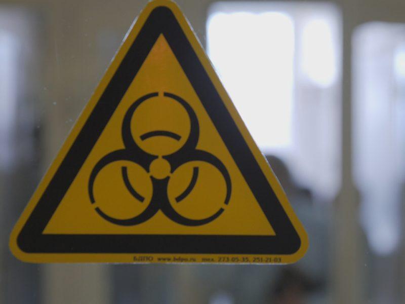 В России 270 новых случаев заражения коронавирусом