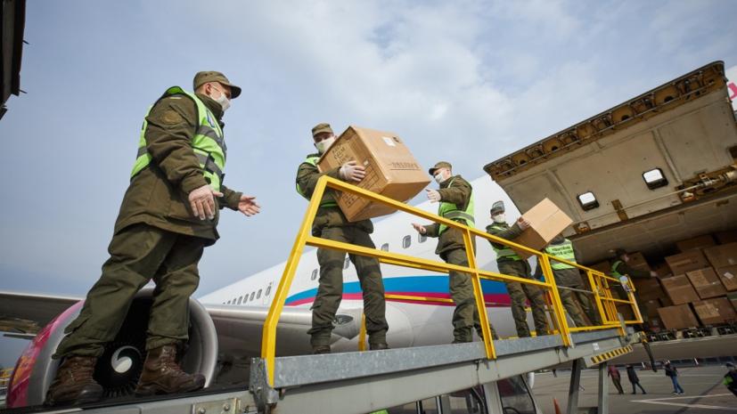 Из Китая в Украину прибыл второй самолёт с медсредствами