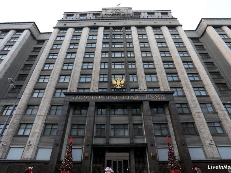 Правительство России получило право вводить ЧС