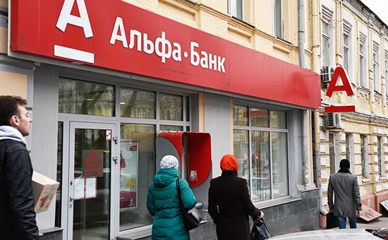 У экс-вице-президента «Альфа-банка» диагностировали коронавирус