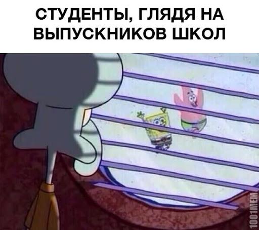 """Якутия """"обменивает"""" на стройках мигрантов на студентов"""