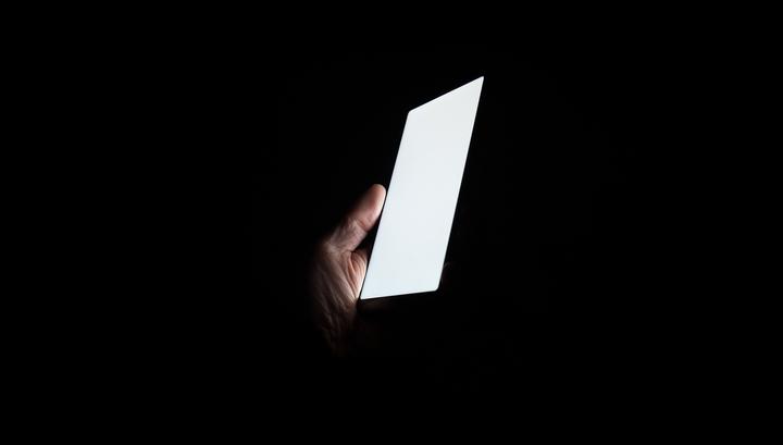 Нарушившие карантин россияне начнут получать СМС-уведомления