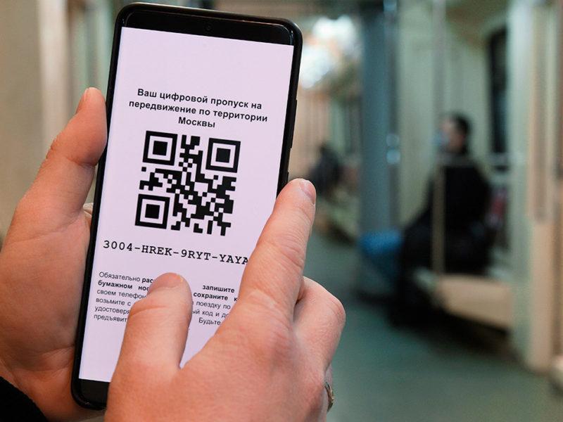 Цифровые пропуска для москвичей будут автоматически продлены