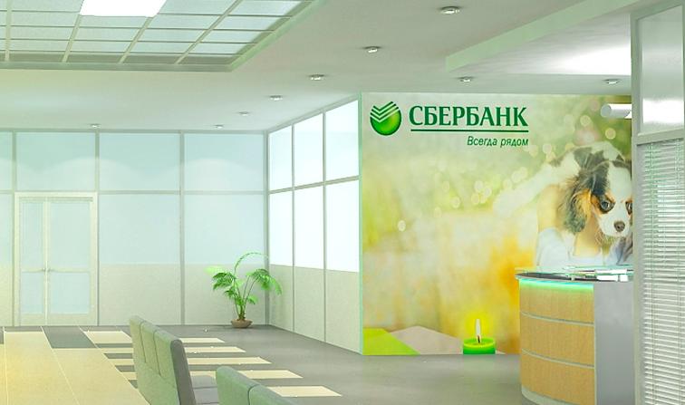 Новый офис Сбербанка появится на улице Горбунова