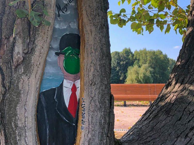Художники будут спасать деревья в парках Москвы