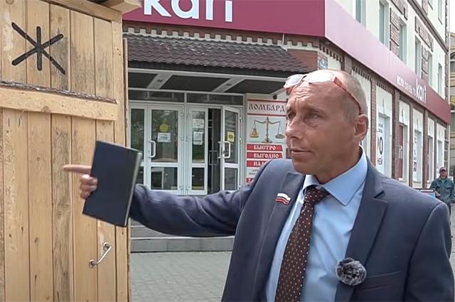 Депутат Наливкин выйдет на международный уровень