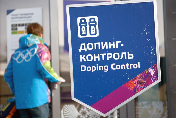 РУСАДА возобновило допинг-тесты российских спортсменов