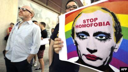 МИД России против ЛГБТ-флагов!