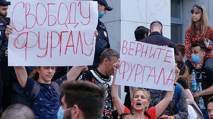 В Хабаровске возобновились митинги в поддержку Фургала. СМИ пишут о десятках тысяч демонстрантов