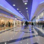 Инвестиционный проект по строительству ТЦ в центре Москвы прекращен