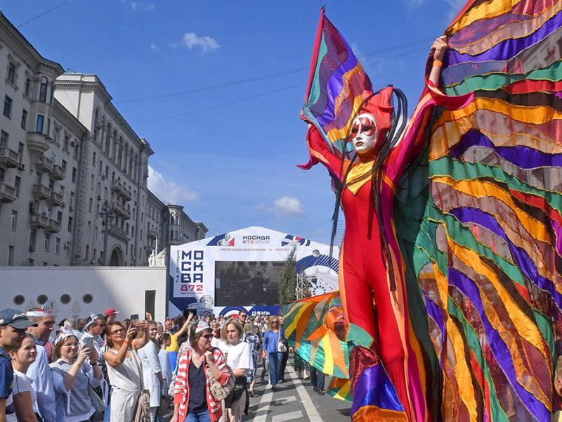 Собянин рассказал, как в Москве отпразднуют День города