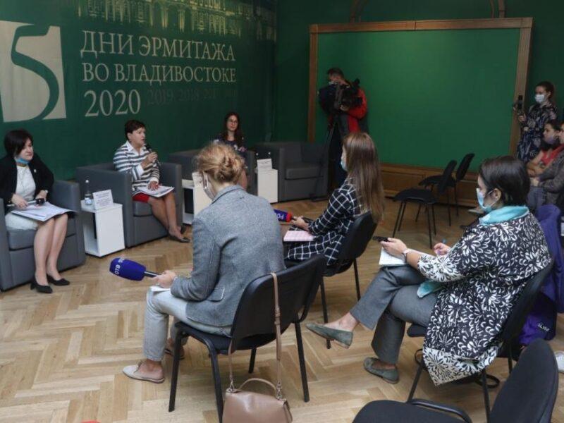 Во Владивостоке открылись Дни Эрмитажа
