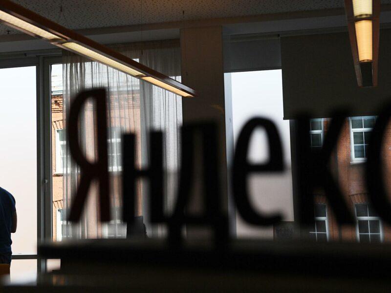 Акции «Яндекса» поставили рекорд на фоне информации о покупке «Тинькофф банка»