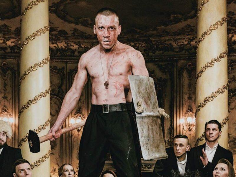 Театр на Малой Бронной отменил премьеру спектакля из-за COVID-19