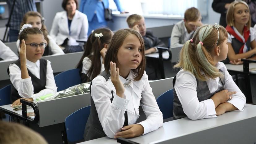 Российских школьников отправят на дистанционное обучение и каникулы из-за сентябрьских трехдневных выборов
