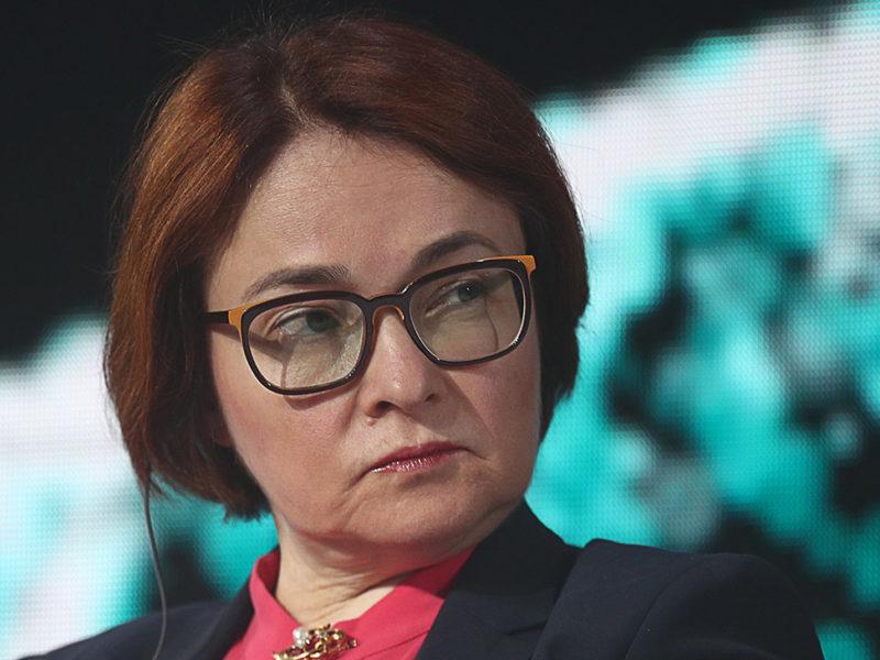 Набиуллина призвала банки скорее списать долги