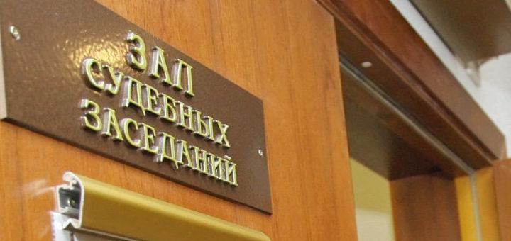 Суд наказал россиянку за фото носков с изображением конопли