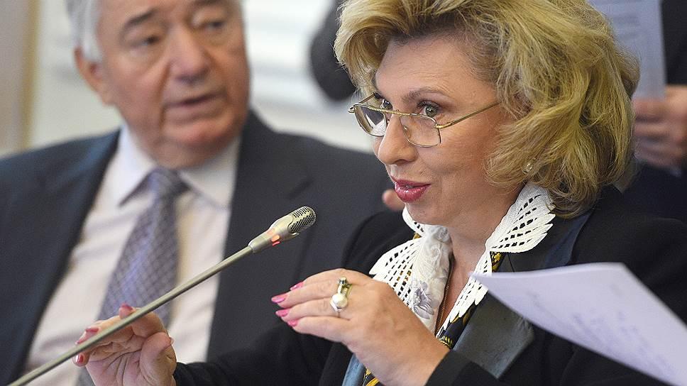 Москалькова: Закон о переводе осужденных сократит количество жалоб в ЕСПЧ