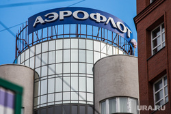 Минфин России купил часть «Аэрофлота»