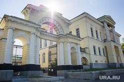 Минкульт РФ освобождает Дворец пионеров в центре Екатеринбурга