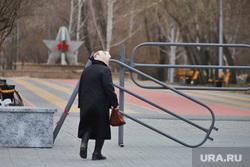 Минтруд оценил идею отмены накопительной часть пенсии