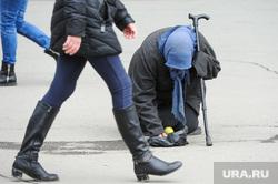 Минтруд РФ пересмотрит критерии бедности