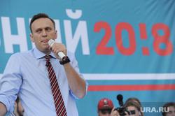 Послы ЕС согласовали черный список по Навальному. В России уже отреагировали