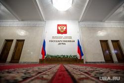 Самое актуальное в Пермском крае на 13 октября. Политики готовятся к выборам, онкобольные вынуждены платить за тесты