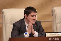 Самое актуальное в Пермском крае на 9 октября. В правительство края назначен руководитель, сын депутата попал под суд