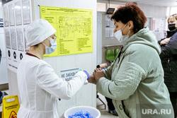 Свердловский губернатор увеличил сумму на выплаты врачам за COVID