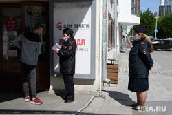 В Екатеринбурге пройдет облава на нарушителей масочного режима
